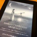 【2020年版】Amazonプライムリーディングで読めるおすすめビジネス本