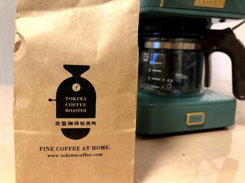 toffyコーヒー1